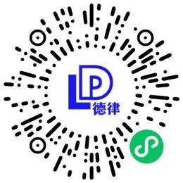 广东德律信用管理股份有限公司郑州分公司信用分析师扫码投递简历