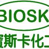 宝斯卡(商丘)化工有限公司