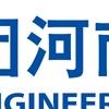 中国电建集团河南工程有限公司