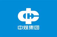 中煤第六十八工程有限公司