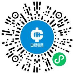 中煤第六十八工程有限公司土木/土建工程师扫码投递简历