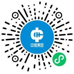 中煤第六十八工程有限公司项目管理专员/助理扫码投递简历