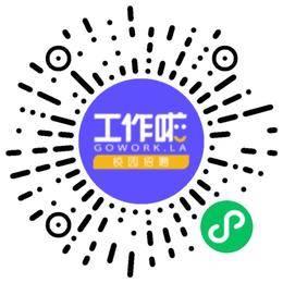 宁波市天普橡胶科技股份有限公司机械制图员扫码投递简历