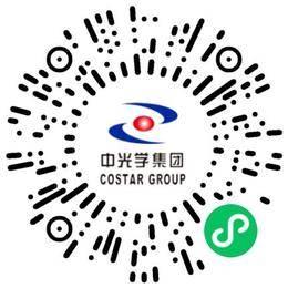 中光学集团股份有限公司网络管理员扫码投递简历