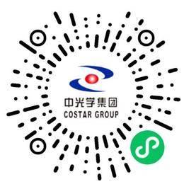 中光学集团股份有限公司软件工程师扫码投递简历