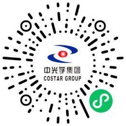 中光学集团股份有限公司电子/电器工程师扫码投递简历