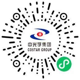 中光学集团股份有限公司人力资源专员/人事助理扫码投递简历