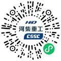 河南柴油机重工有限责任公司财务专员/助理扫码投递简历