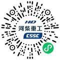 河南柴油机重工有限责任公司电气工程师(能源电力)扫码投递简历