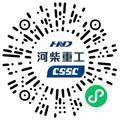 河南柴油机重工有限责任公司热控工程师/热工扫码投递简历
