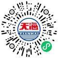 天海汽车电子集团股份有限公司化工工程师扫码投递简历