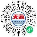天海汽车电子集团股份有限公司汽车工艺/制程工程师扫码投递简历
