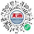 天海汽车电子集团股份有限公司电子/电器工程师扫码投递简历