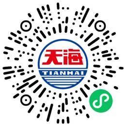 天海汽车电子集团股份有限公司机械工程师扫码投递简历