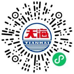 天海汽车电子集团股份有限公司模具工程师扫码投递简历