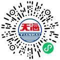 天海汽车电子集团股份有限公司硬件工程师扫码投递简历