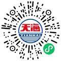 天海汽车电子集团股份有限公司软件工程师扫码投递简历