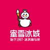 蜜雪冰城股份有限公司
