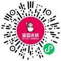 蜜雪冰城股份有限公司茶艺师扫码投递简历