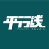 郑州平行线教育科技有限公司