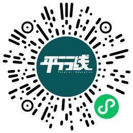 郑州平行线教育科技有限公司小学教师扫码投递简历