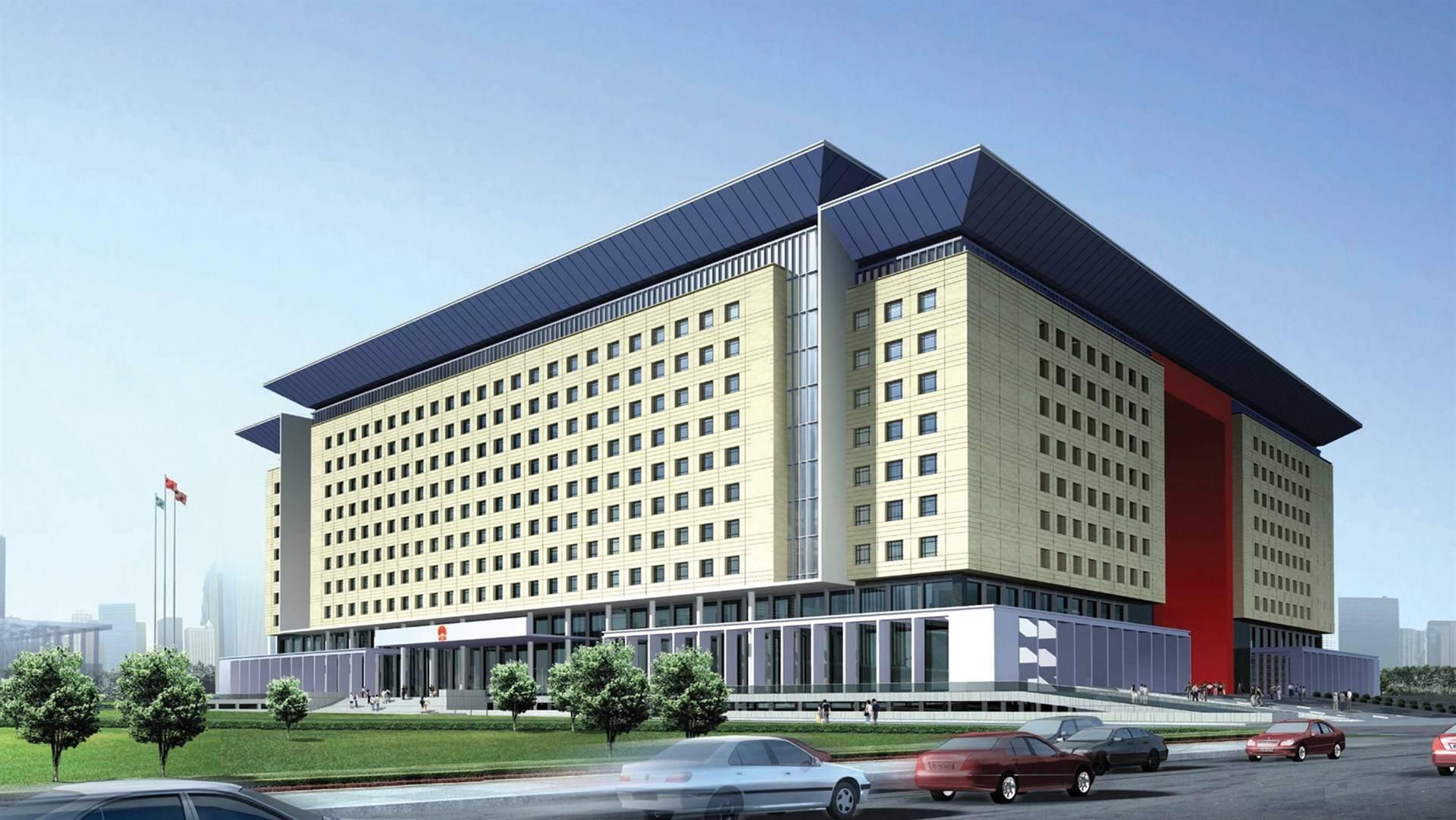 河南省人民政府办公楼