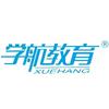 河南学航教育信息服务有限公司