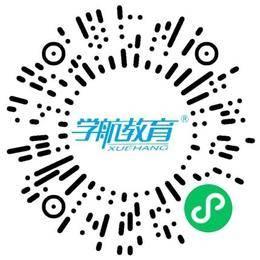 河南学航教育信息服务有限公司课程顾问扫码投递简历