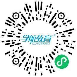 河南学航教育信息服务有限公司出纳扫码投递简历