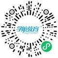 河南学航教育信息服务有限公司高中教师扫码投递简历