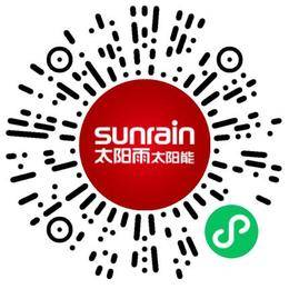 太阳雨集团有限公司电气工程师(能源电力)扫码投递简历