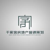 河南千家客房地产营销策划有限公司