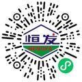 河南恒发科技股份有限公司汽车工艺/制程工程师扫码投递简历