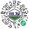 河南恒发科技股份有限公司生产计划/调度员扫码投递简历