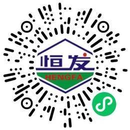 河南恒发科技股份有限公司采购专员/助理扫码投递简历