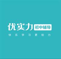 郑州优实力教育咨询有限公司