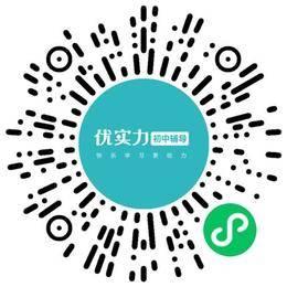 郑州优实力教育咨询有限公司初中教师扫码投递简历