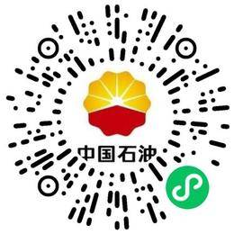 中国石油管道局工程有限公司第三工程分公司造价工程师扫码投递简历