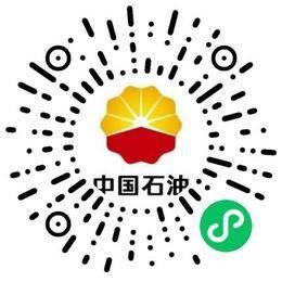 中国石油管道局工程有限公司第三工程分公司施工管理/技术员扫码投递简历