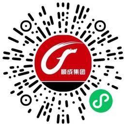 河南省顺成集团能源科技有限公司化工工程师扫码投递简历
