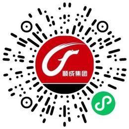 河南省顺成集团能源科技有限公司普工/操作工扫码投递简历