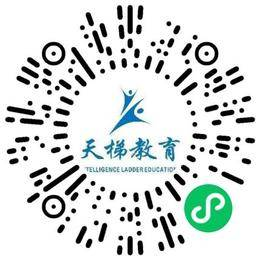 北京天梯融智教育科技有限公司初中教师扫码投递简历