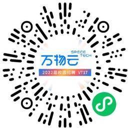 郑州万科物业服务有限公司管培生扫码投递简历