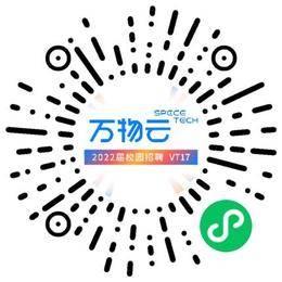 郑州万科物业服务有限公司绿化工程师扫码投递简历