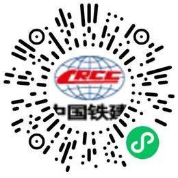 中铁建设集团有限公司土木/土建工程师扫码投递简历