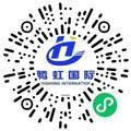 郑州百创通讯设备有限公司管培生扫码投递简历