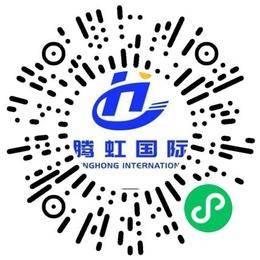 郑州百创通讯设备有限公司会计扫码投递简历
