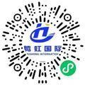 郑州百创通讯设备有限公司客服经理/主管扫码投递简历
