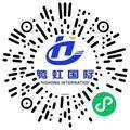 郑州百创通讯设备有限公司市场推广专员/助理扫码投递简历