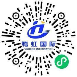 郑州百创通讯设备有限公司物流专员/助理扫码投递简历